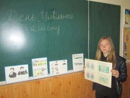 День цивільного захисту в закладах освіти району
